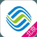 北京移动手机营业厅app官方下载安装地址 v6.1.0
