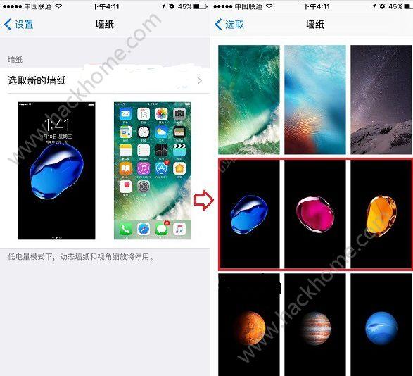 ios10.2新壁纸在哪?苹果ios10.2壁纸设置教程图片1