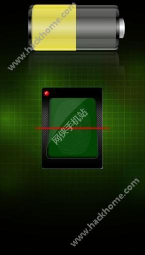 手指充电器软件怎么指纹充电?手指充电软件充电教程图片2