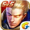 英雄联盟手机版游戏下载 v1.45.1.6