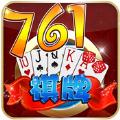 761棋牌游戏下载官网 v3.7.1.0