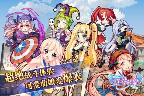 COS乱斗女皇官方iOS手机版图4: