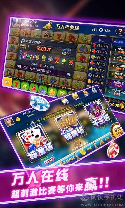 《皇冠斗地主》手游评测:输钱赢钱都是那么的简单[多图]图片3_嗨客手机站