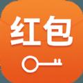 红包锁屏苹果版下载 v1.0
