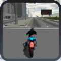 摩托车驾驶模拟器3D中文版