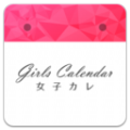 女子日历APP手机版客户端下载 v3.6.0