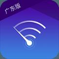 广东移动宽带助手软件app下载 v2.1.0
