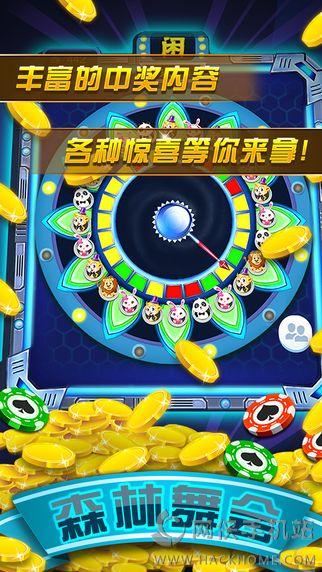 欢乐游戏厅官网安卓版图2: