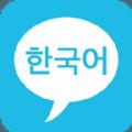 口袋韩语官网安卓版下载 v1.0.3