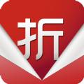 折扣app