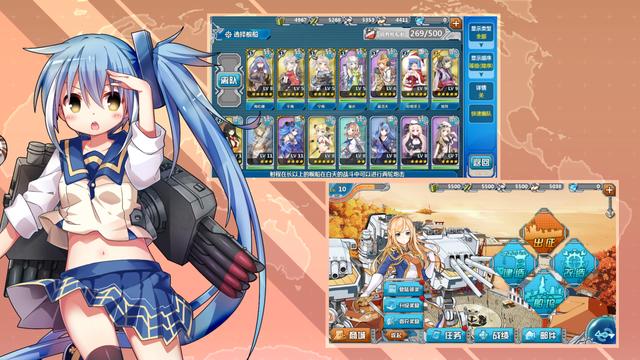 战舰少女R4.1.1最新反和谐版本图1: