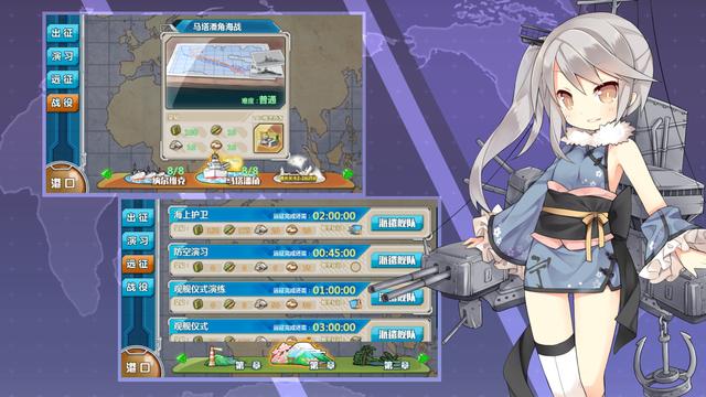 战舰少女R4.1.1最新反和谐版本图3: