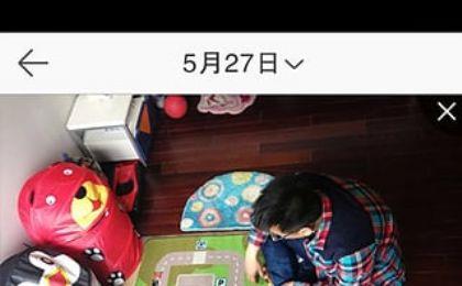 莹石云苹果版图2