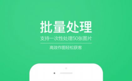 微商水印大师app图4
