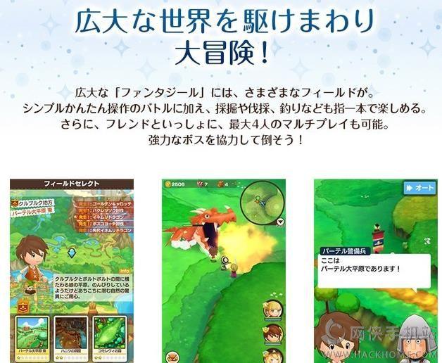 幻想生活2双月与神之村落官网安卓版图2: