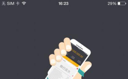 宜信金服app图1
