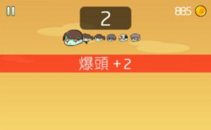 Kill Master SAGAios图4