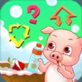 儿童教育爱环保手机版app v1.1.2