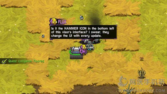 崩溃大陆Crashlands任务攻略大全[多图]图片13_嗨客手机站