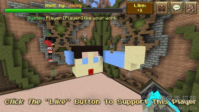 The Build Battle手游官网iOS版图5: