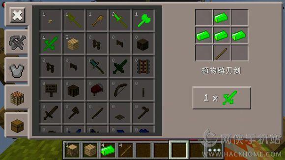 0物品怎么合成?我的世界0.14.0物品合成有哪些配方?