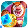 熊出没奇幻射击无限钻石无限金币内购破解版 v1.0.0