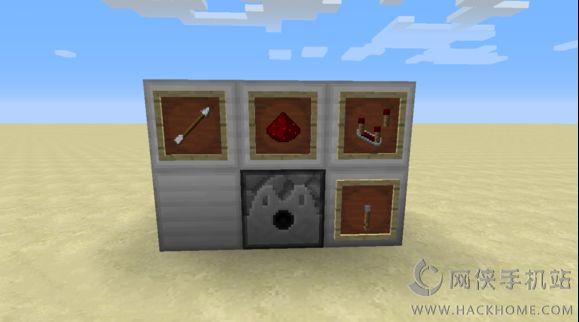 我的世界0.14.0红石激光枪制作方法图文汇总[多图]图片1