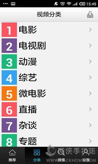 北京电影网吉吉朴妮_面包网电影2016西瓜影音下载官方手机app v1.