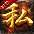 全民SF官网ios版 v2.0.0