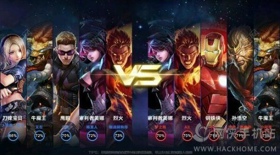 超级战场腾讯手游官方正版下载图3: