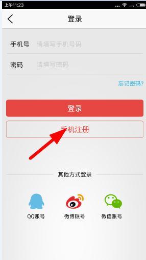 中国质量bet356怎么上_博彩bet356联盟_bet356联盟网正式上线《中国质量曲播间