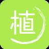 绿植批发市场app