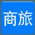 无限商旅app下载安卓手机版 v2.8.1