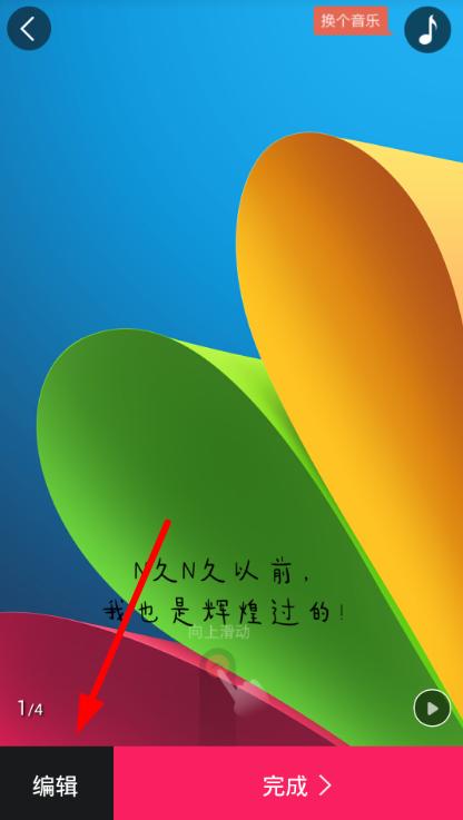 初页字体怎么变色?初页app字体变色教程[多图]