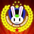 那年那兔那些事儿手游咸鱼游戏正式版下载 v1.0
