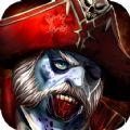 海盗时代官方版