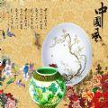 中国风水墨画动态壁纸