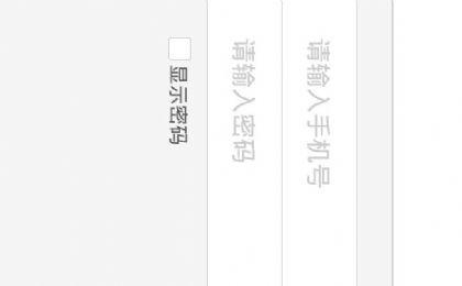 4g云聊官网版图2