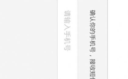 4g云聊官网版图3