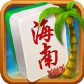 琼崖海南麻将安卓官方正式版下载 v1.0.1