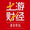 上游财经官网版