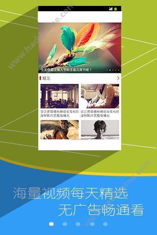手心影视网app下载安装手机版图1: