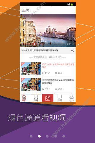 手心影视app官网app免费下载图2: