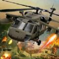 对空攻击炮艇战无限金币免谷歌破解版(Gunship Air Attack) v1.1