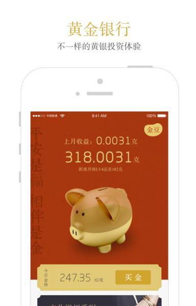 平安黄金银行客服电话是多少?平安黄金银行官网客服联系方式[图]