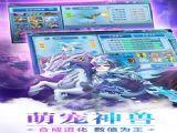 梦幻水浒手游官方网站 v1.9