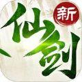 新仙剑奇侠传3D手游官方网站 v2.7.2