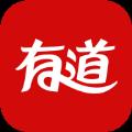 网易有道词典2017官方版