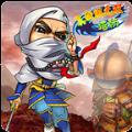 真战国无双塔防游戏安卓版 v1.1.1