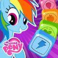 彩虹小马益智派对游戏手机版(My Little Pony Puzzle Party) v1.4.53